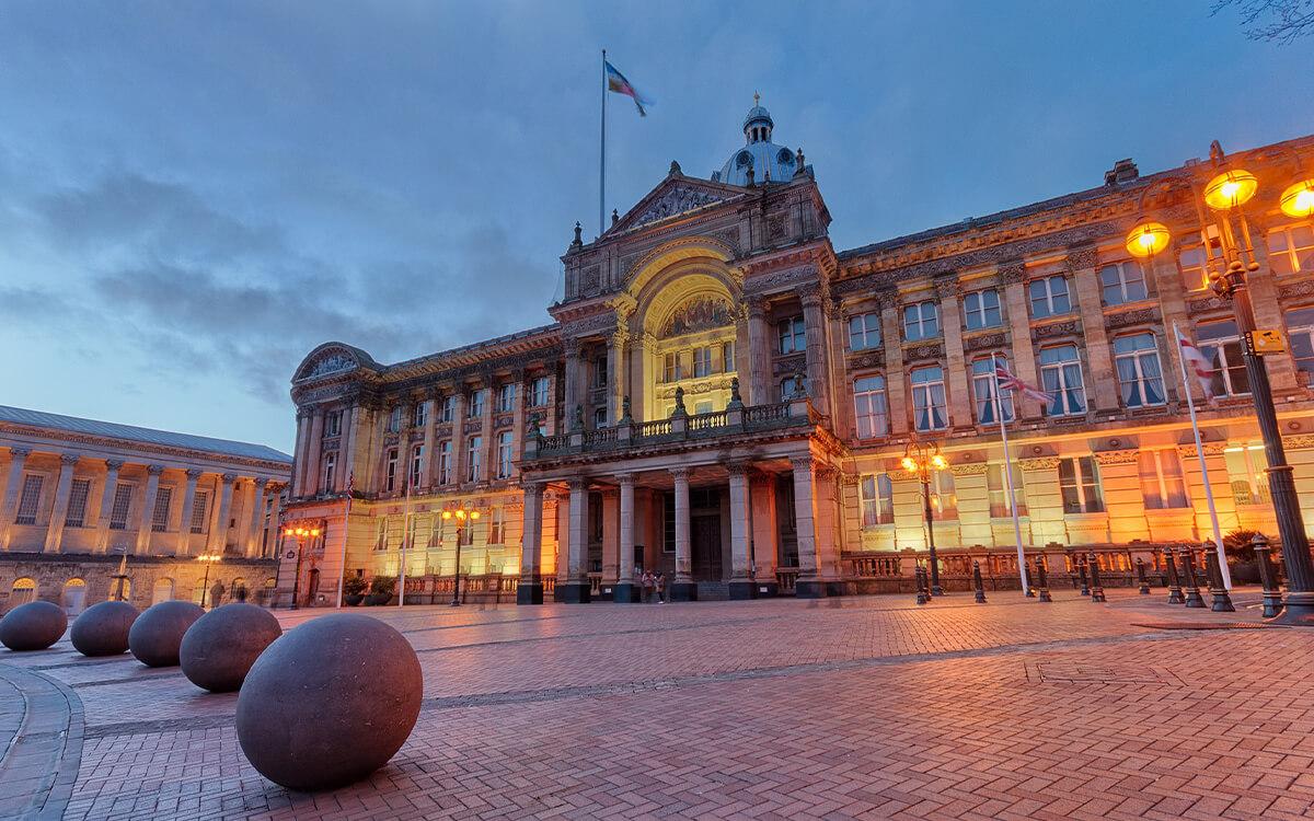 Birmingham Council House complex